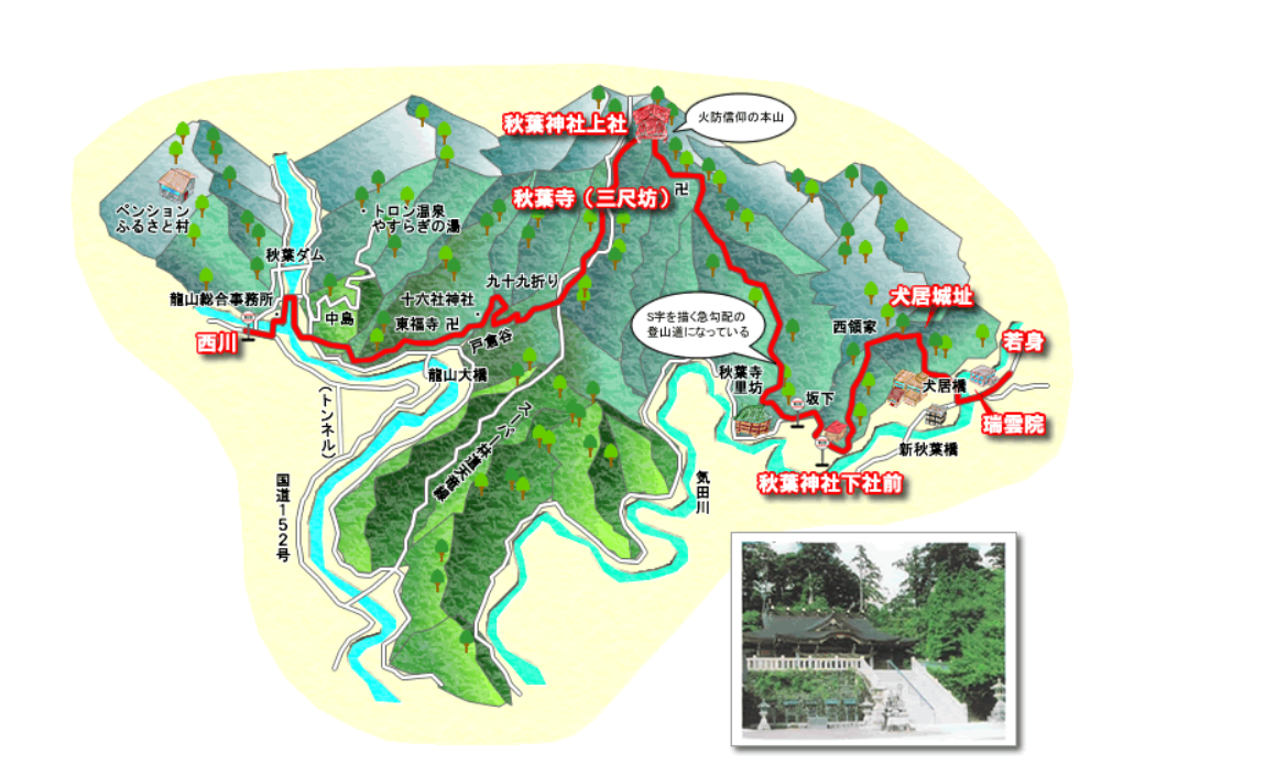 ◆◆◆◆outside ECOLOGY「東海自然歩道清掃登山」のお知らせ ◆◆◆◆