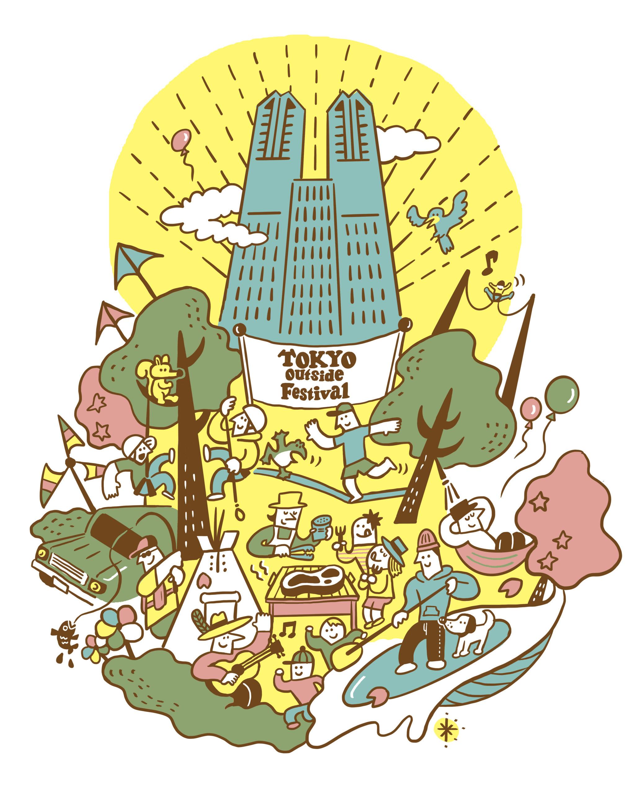 「TOKYO outside Festival2021」の開催中止のお知らせ
